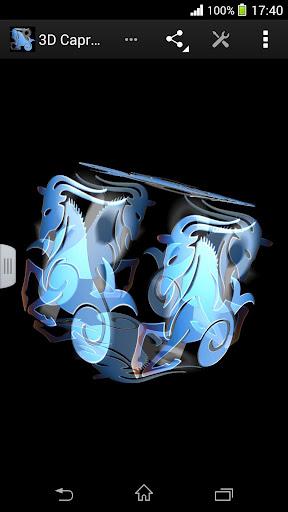 3D摩羯星座壁紙