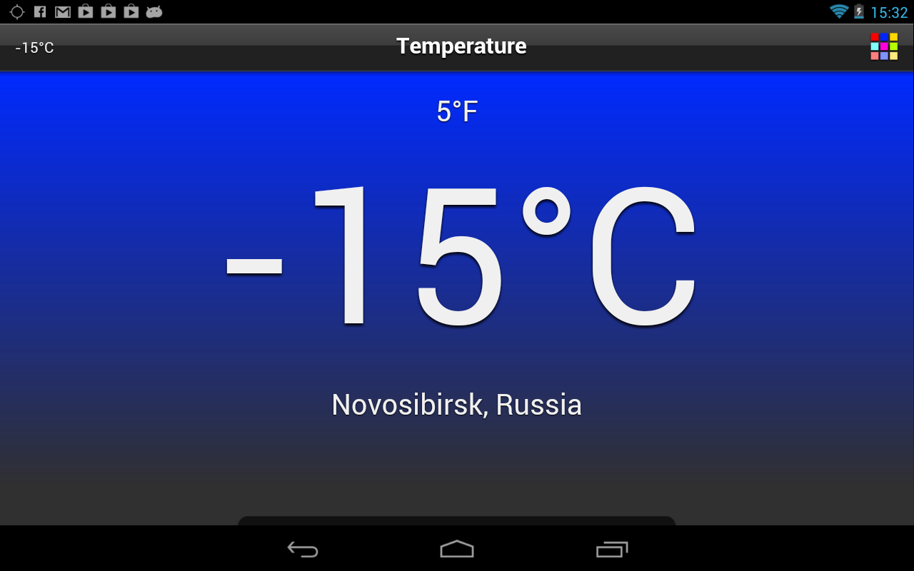 Temperature Free- screenshot