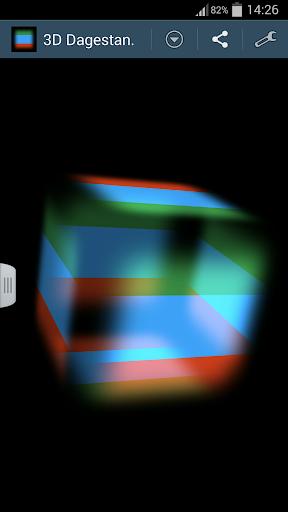 3D Dagestan Cube Flag LWP