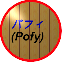 パフィ icon