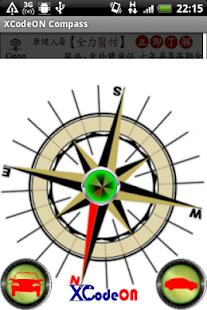 指北針+指南針+水平儀+複合式數位羅盤 LITE