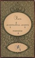Screenshot of Mergen nom