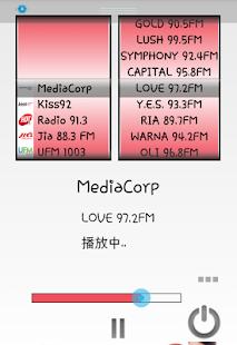 新加坡收音機 新加坡電台
