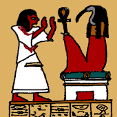 Egyptian Hieroglyphics 1