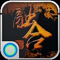 Fusion China Hola Theme icon