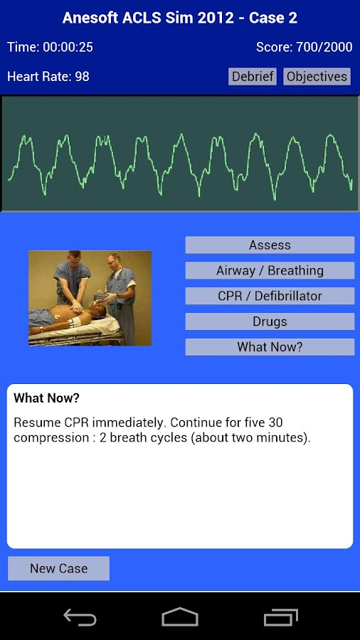 ACLS Sim 2012 - screenshot