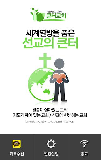 情趣骰子- 台灣Wiki
