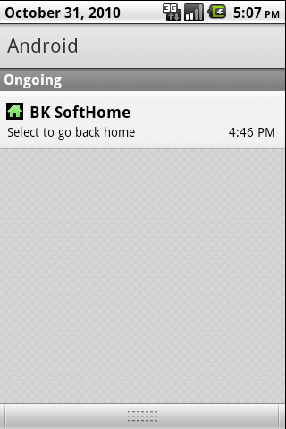 BK SoftHome - screenshot