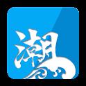 しおさい-潮見表/天気予報-(無料) icon