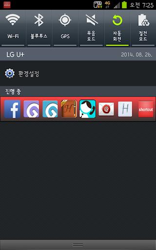 Ultra Shortcut Launcher pad
