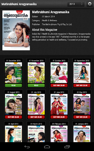 【免費新聞App】Mathrubhumi Arogyamasika-APP點子