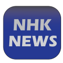 NHK Radio News icon