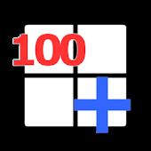 100マスの足し算