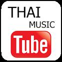 Thai Music Tube icon