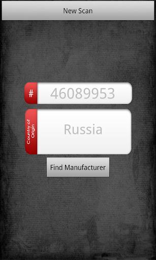 Barcode Reader Made in Finder
