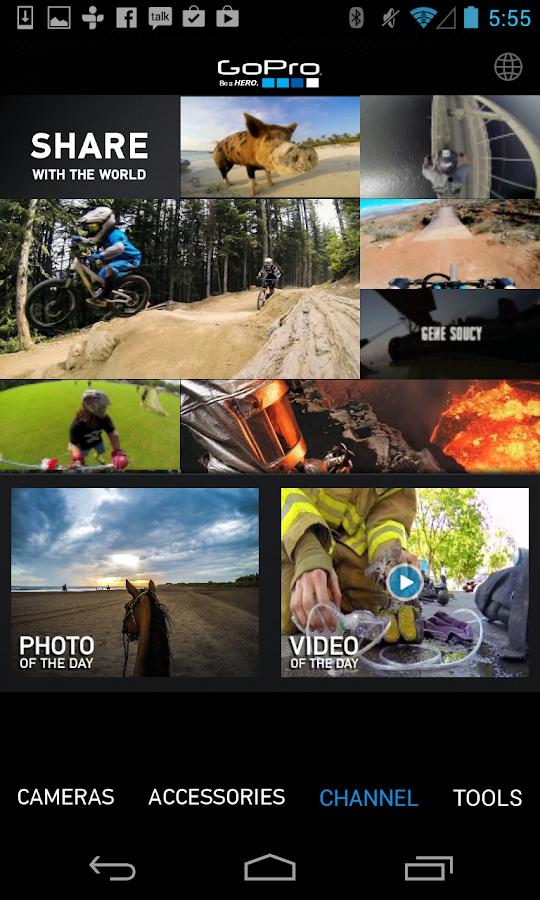 GP Training App- screenshot