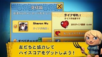 Screenshot of 石器人パズル