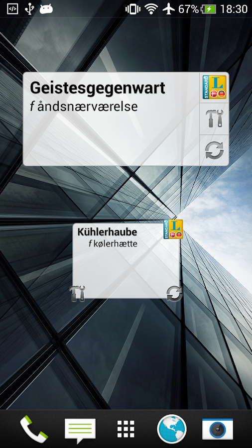 Standard Dänisch - screenshot