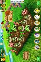 Screenshot of 哈酷农场HaKuFarm