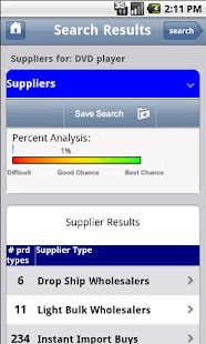 WWB Product Sourcing App - screenshot thumbnail