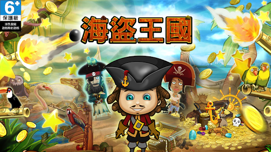 Plunder Pirates - Google Play Android 應用程式