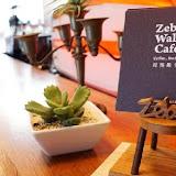 斑馬散步咖啡