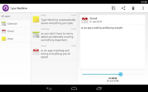 Type Machine v1.0.4