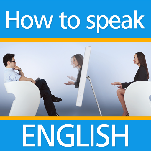 可免費先學一個月的真英語 How to speak LOGO-APP點子