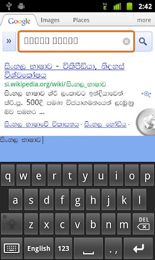Sinhala Keyboard+IME 1.0.2 APK Free Download | Helakuru Sinhala ...