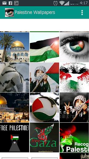 Palestine Wallpapers