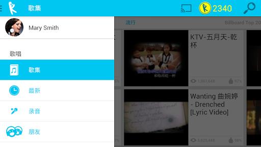 【免費音樂App】Yokee: 您可以在YouTube 上免费唱卡拉OK-APP點子