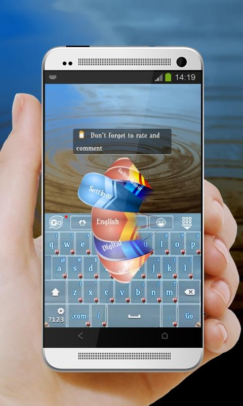 Air Balloon GO Keyboard - screenshot