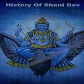 History Of ShaniDev