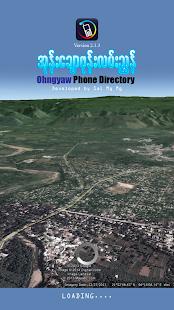 Ohn Chaw Phone Directory