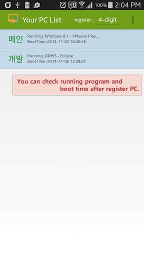 PC Commander PC control app