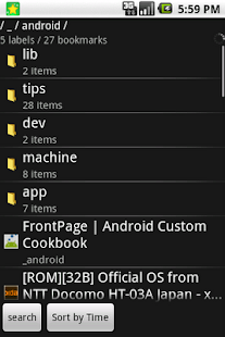 GBookmark- screenshot thumbnail
