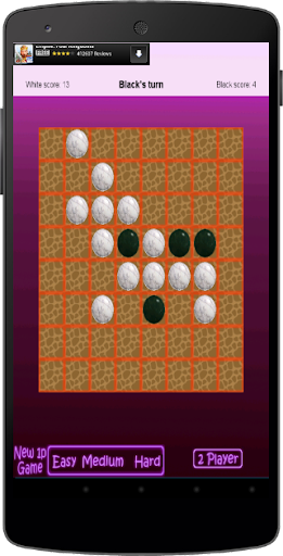 玩免費棋類遊戲APP|下載黑白棋為孩子和孩子 app不用錢|硬是要APP