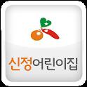 신정어린이집 icon