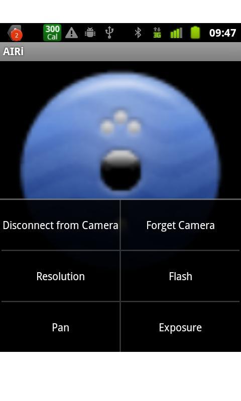 AIRi™ Native Camera Manager- screenshot