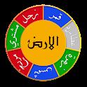 Chogadia Hisab (Calculator) icon