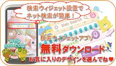 きせかえ検索『がんばれ!ルルロロ』for DRESSAPPSのおすすめ画像1