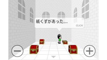 Screenshot of 762ch