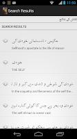 Screenshot of Iqbal Demystified