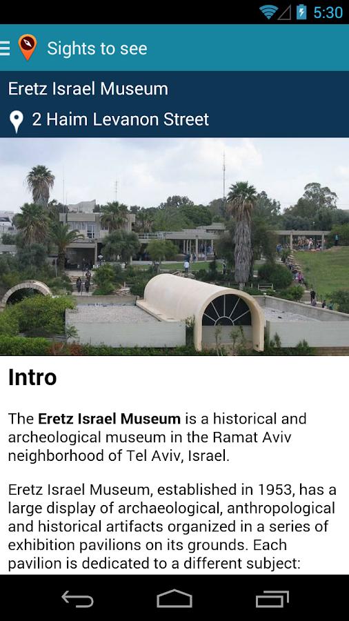 Tel Aviv Travel Guide TripTern - screenshot