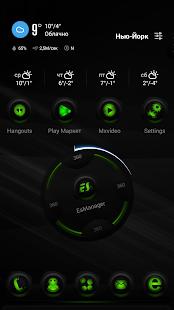 RubberGreen NextLauncher Theme- screenshot thumbnail