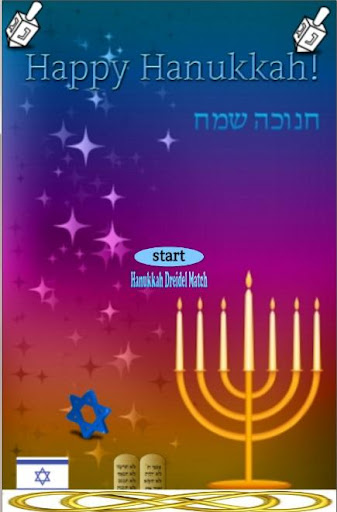 Hanukkah Dreidel Match Game