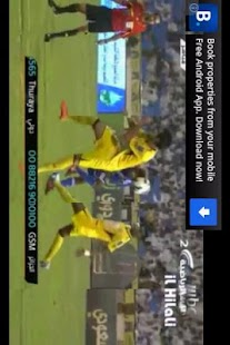 الهلال تيوب - screenshot thumbnail