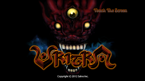 Vritra- screenshot thumbnail