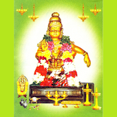 Ayyappa Hari hara vasam