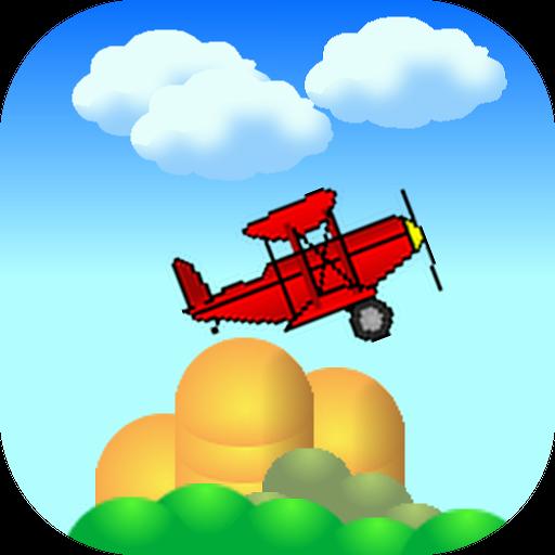 Plane Fun